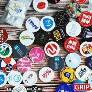 what is a promotional product.
